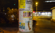 Plakat_3