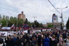Feierlichkeiten zum 9. Mai in Lugansk, 2019